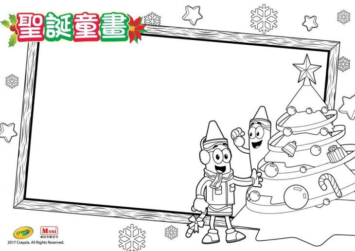 Christmas Children\'s Painting Coloring Competition Win ...