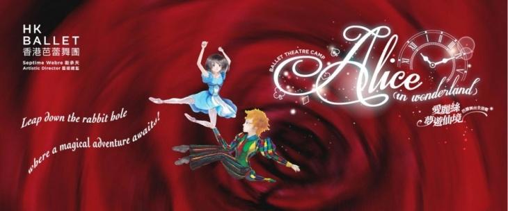 Ballet Theatre Camp: Alice (in wonderland)