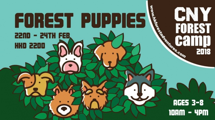 Forest Puppies - CNY Forest Camp