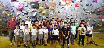 GoNature: Parent - child Climbing Course