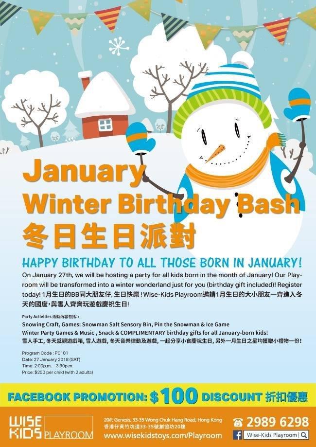 January Winter Birthday Bash