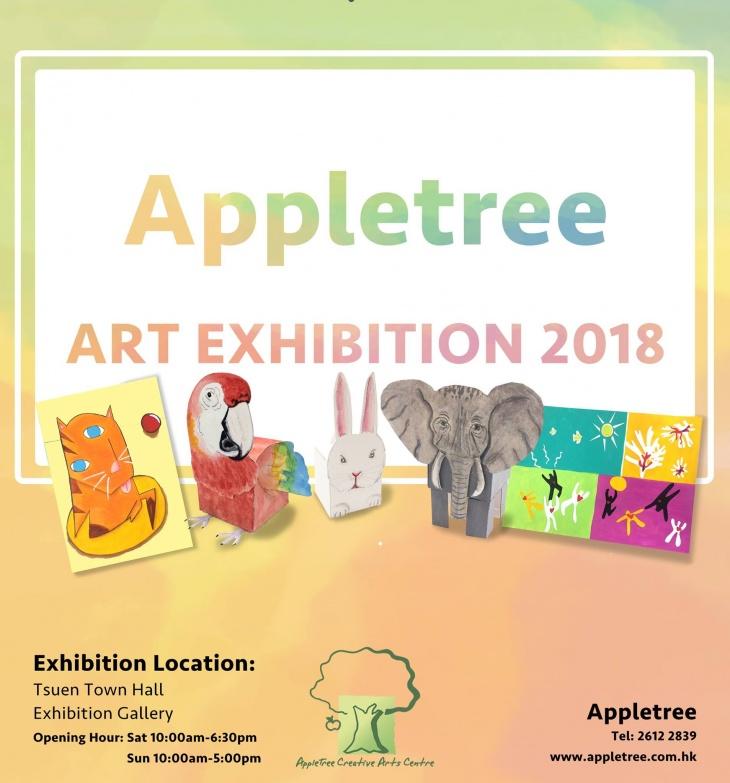 Appletree Art Exhibition