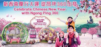 Start Your Auspicious Chinese New Year at Ngong Ping 360