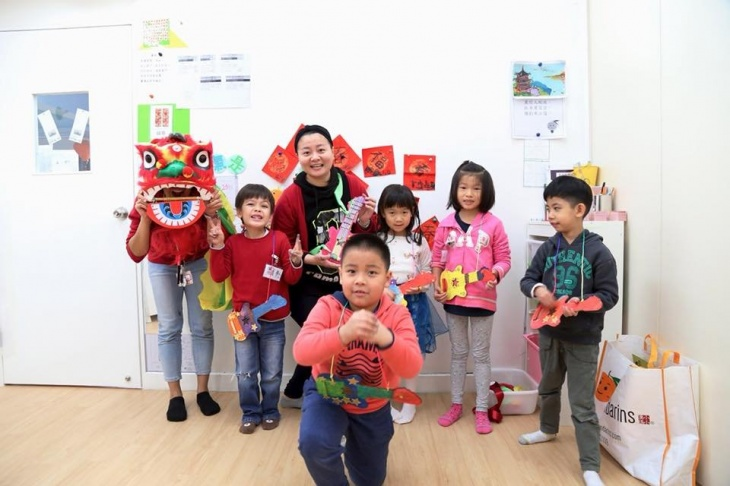 2018 YEAR OF THE DOG CNY WORKSHOP