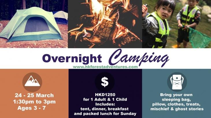 Family Overnight Camping Trip