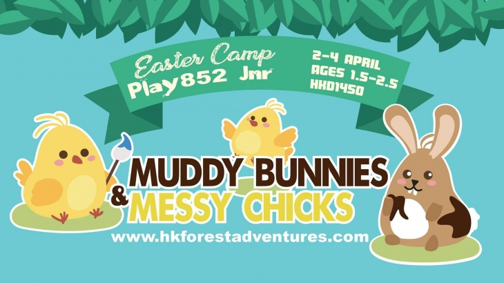 Easter Muddy Bunnies and Messy Chicks