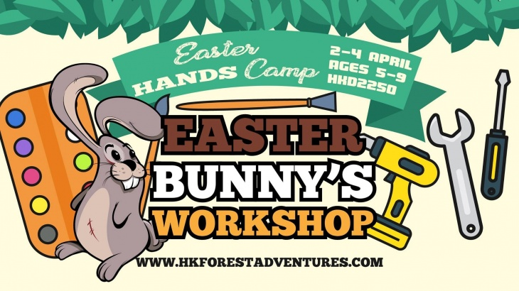 Easter Hands Camp