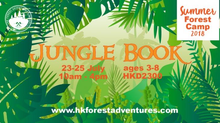 Summer Forest Camp - Jungle Book