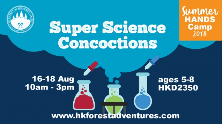 Summer HANDS Camp - Super Science Concoctions