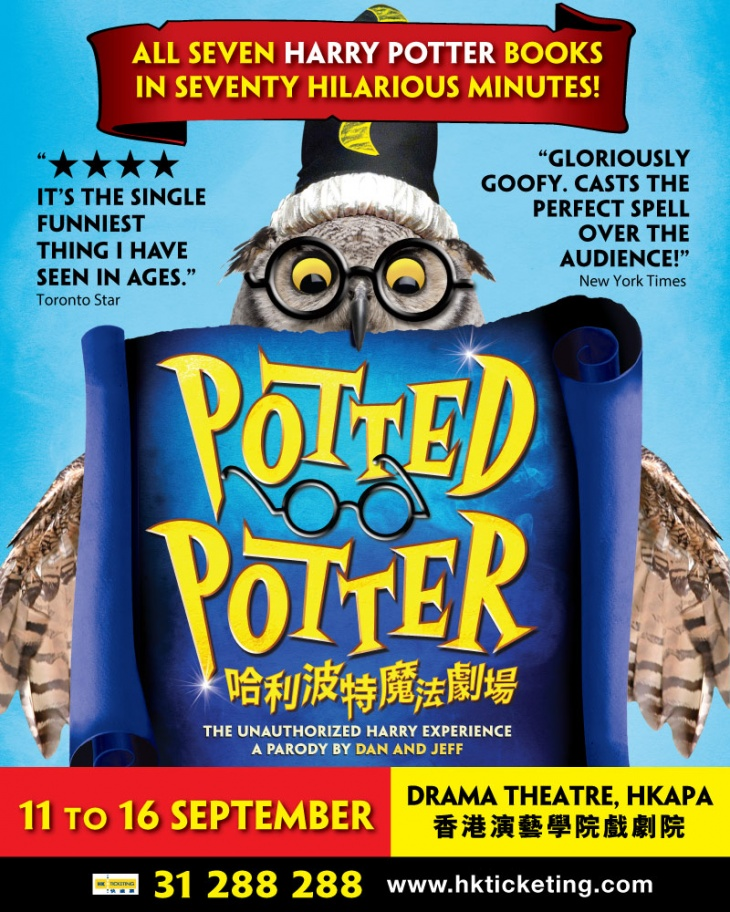 Potted Potter - The Unauthorized Harry Experience | Tickikids Hong Kong