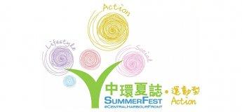 Summer Fest. ACTION