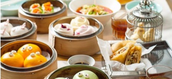 Private Dim Sum Workshop & Afternoon Dim Sum ( periodically hosted class)