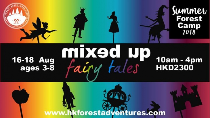 Summer Forest Camps - Mixed Up Fairy Tails