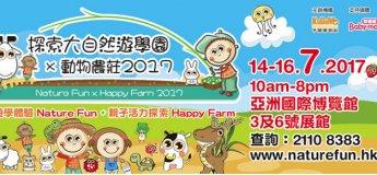 NATURE FUN x HAPPY FARM 2017
