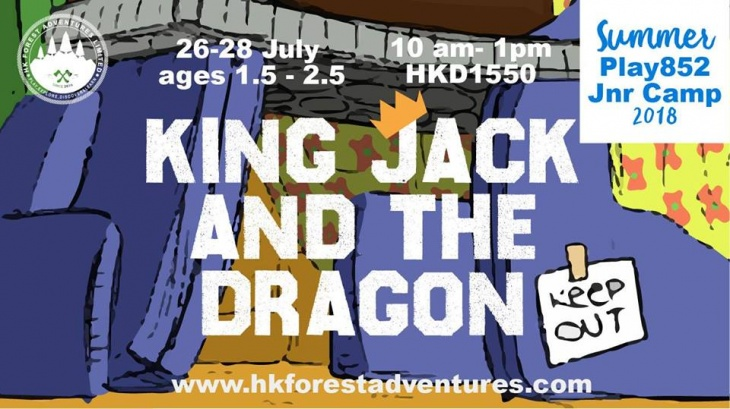 Play 852 JNR Camp - King Jack and the Dragon