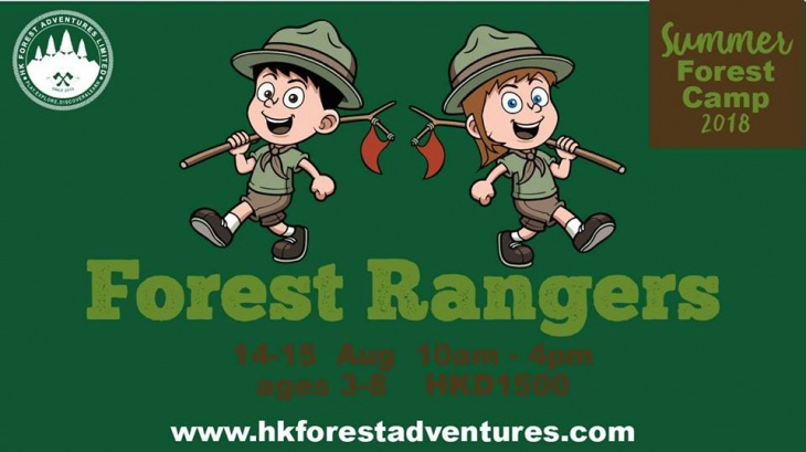 Summer Forest Camp - Forest Rangers