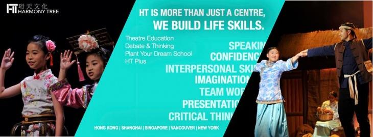 70th HK Schools' Speech Festival Training