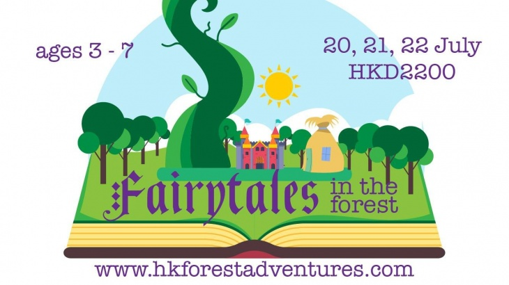 Fairytales in the Forest | SOLD OUT