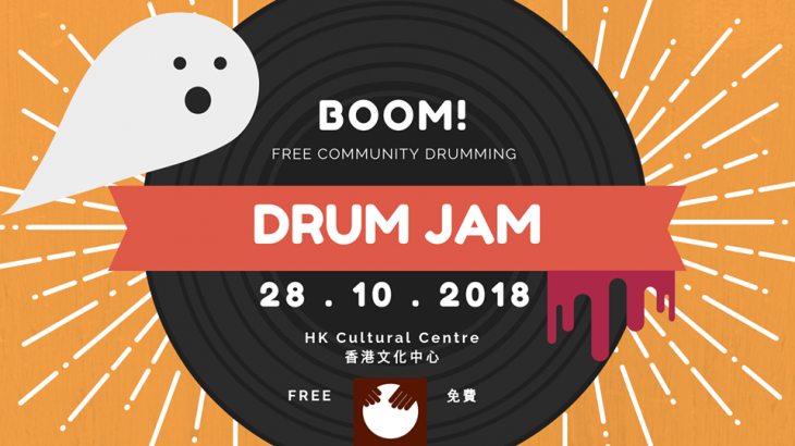 October Free Community Drum Jam at the Harbour