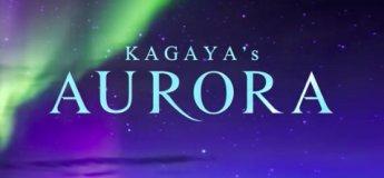 Kagaya's Aurora @ Hong Kong Space Museum