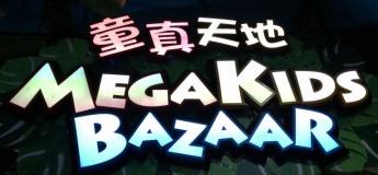 MegaKids Bazaar