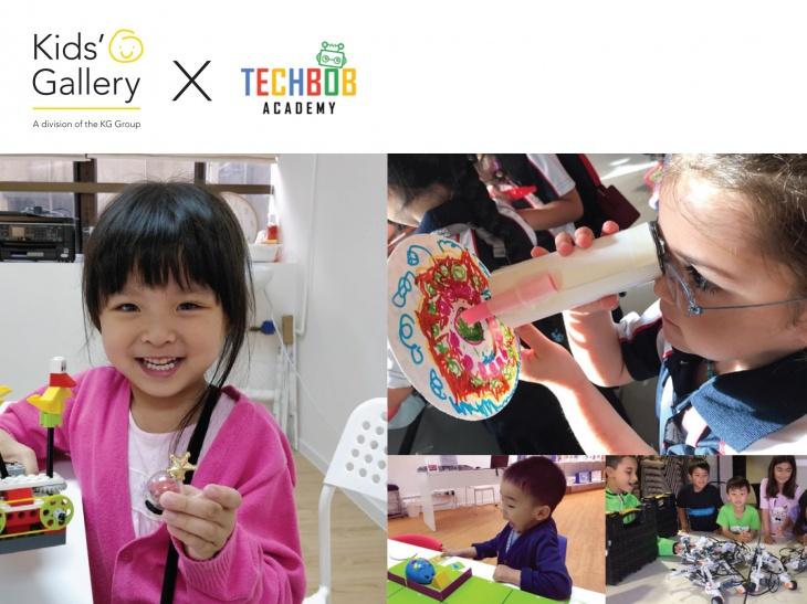 Design & Tech X Coding & Robotics Workshop