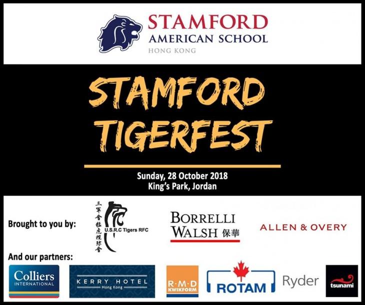 Stamford Tigerfest