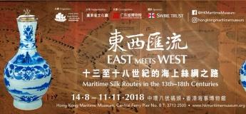 Hong Kong Maritime Week 2018 Family Fun Day