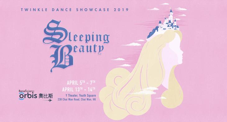 Twinkle Dance Showcase 2019: Sleeping Beauty | Tickikids 香港