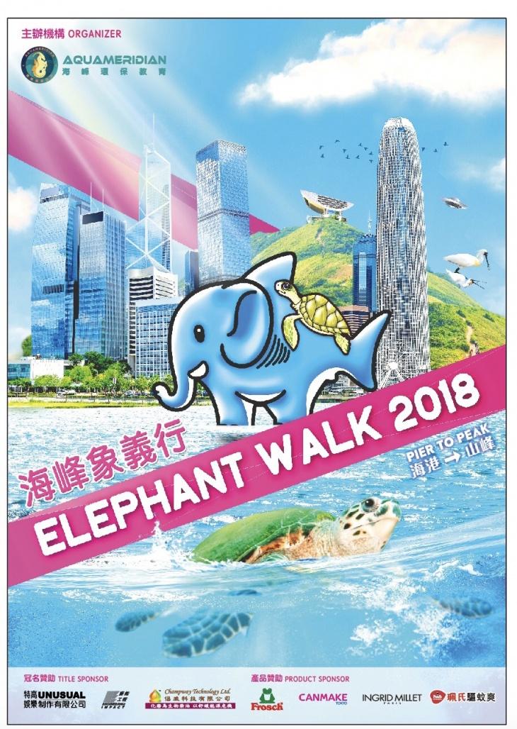 Elephant Walk 2018