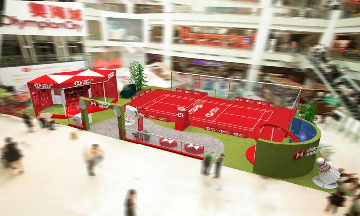 滙豐保險「羽動全城 City Badminton」
