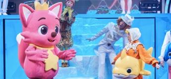 Pinkfong Baby Shark Live Musical