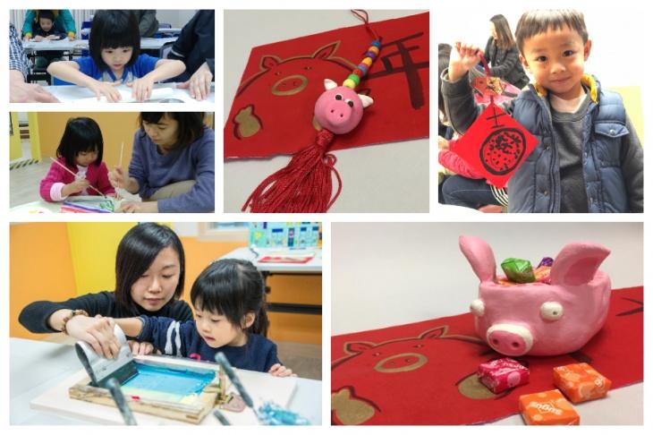 KIDENZA CHINESE NEW YEAR ART WORKSHOPS