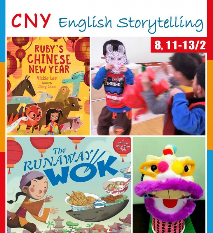 CNY English Storytelling (Causeway Bay)
