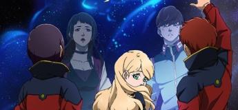 Gundam NT @ Cinema City
