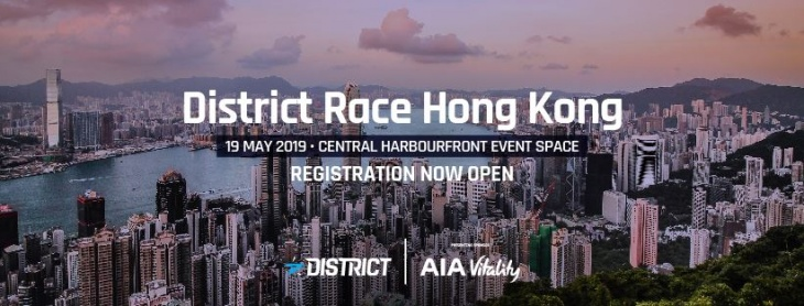 District Race Hong Kong