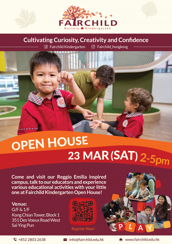 Fairchild Kindergarten Open House