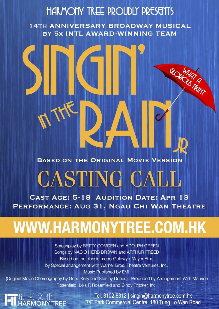 Singin' in the Rain Jr Audition