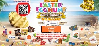 Ma Wan Easter Egg Hunt