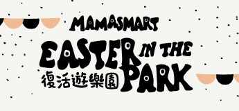 MAMASMART - EASTER in the PARK