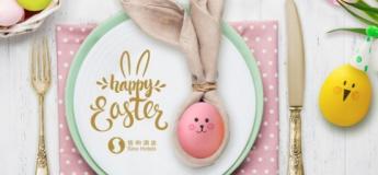 """Easter """"Egg-citing"""" Gateway Offer"""