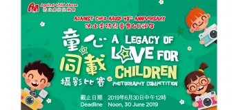 "Against Child Abuse 40th Anniversary ""A Legacy of Love for Children"" Photography Competition"