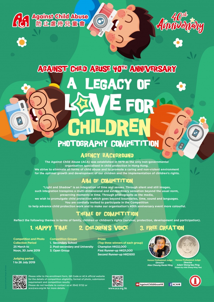 """Against Child Abuse 40th Anniversary """"A Legacy of Love for Children"""" Photography Competition"""