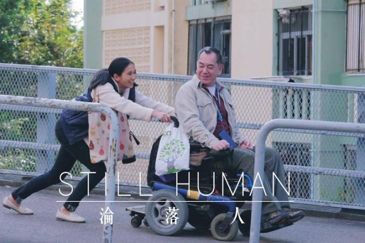 Still Human @ Citywalk