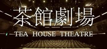 Tea House Theatre Experience