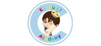 國際象棋班免費試學