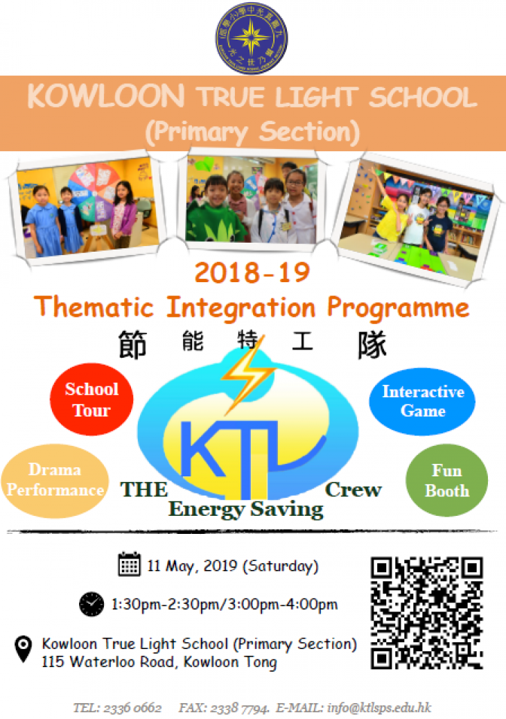 Thematic Integration Programme
