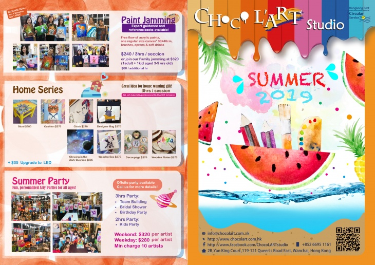 Summer Art Program 2019 @ WANCHAI