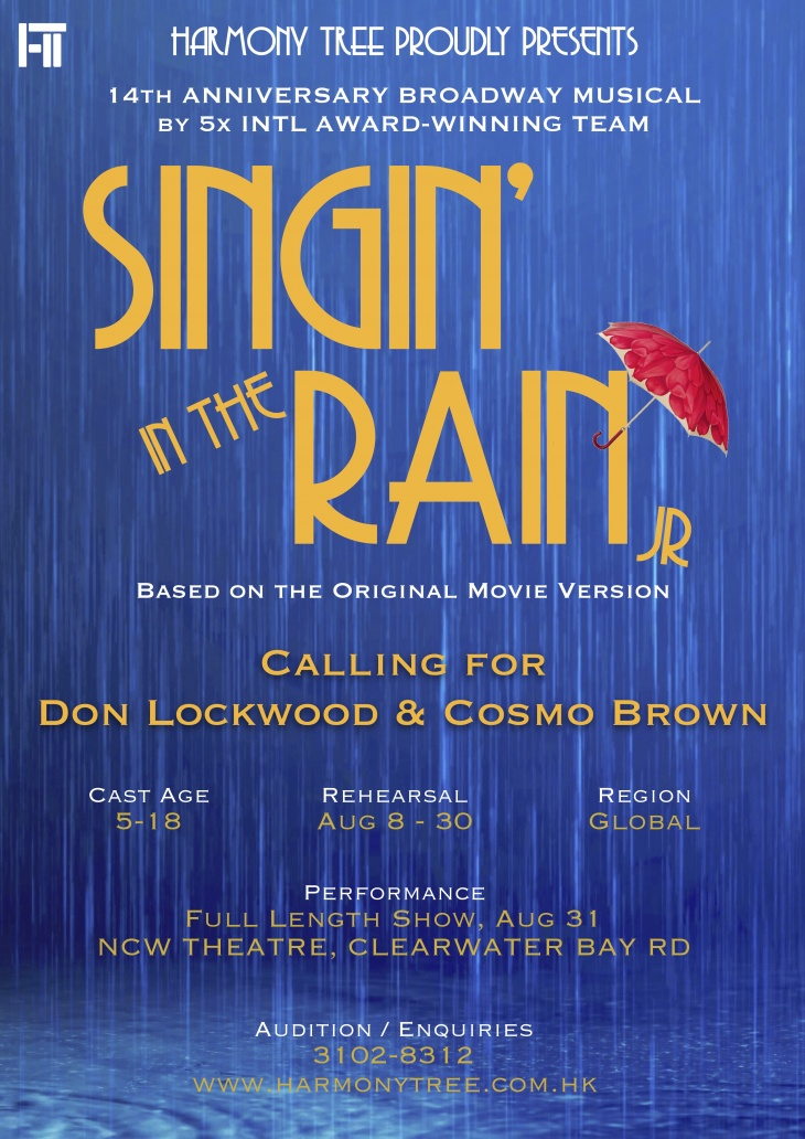 Singin' in the Rain Jr Musical Audition