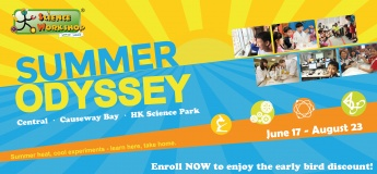 Summer Odyssey 2019 @Science Workshop (Central, Causeway Bay & HK Science Park)